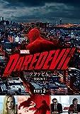 マーベル/デアデビル シーズン1 Part2 [DVD]