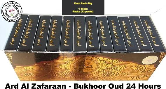 12 Al Samouh Ard Al Zaafaran Bukhoor Home Fragrance Incense 40g
