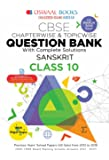 Oswaal CBSE Question Bank Class 10 Communicative Sanskrit Chapterwise and Topicwise (For March 2019 Exam)