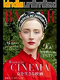 Harper's BAZAAR(ハーパーズ・バザー) 2019年5月号 (2019-03-20) [雑誌] Harper's BAZAAR(ハーパーズ・バザー)