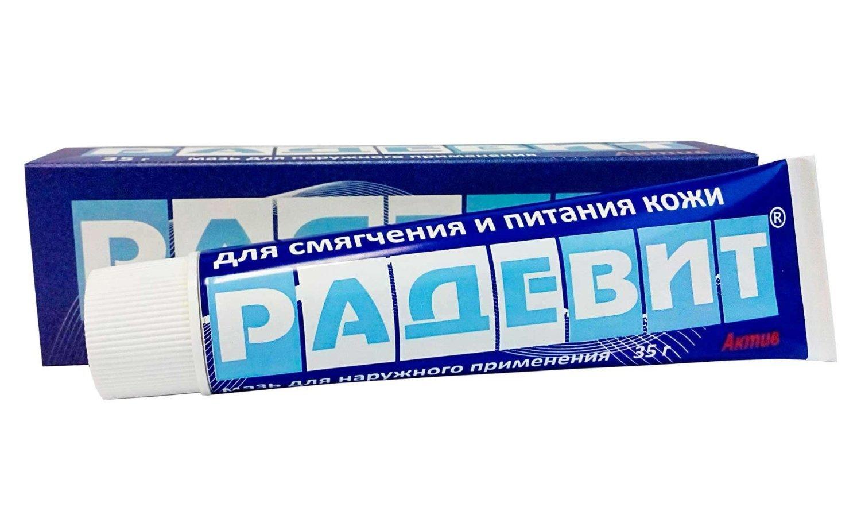 The drug Radevit: instructions for use 27