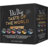Tiki Dog Taste of The World – Meaty Wet Food, Restaurant-Inspired Meals in Broth, Ready to Serve