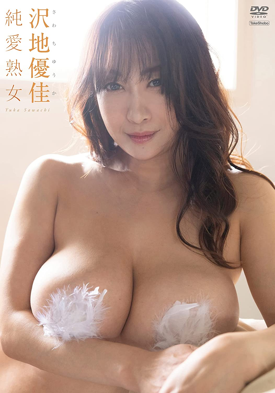 GraRan100 グラビアアイドル週間ランキング2021/5/10付 藤田あいな ランクイン