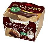 [冷蔵] 森永乳業 おいしい低糖質プリン コーヒー 75g