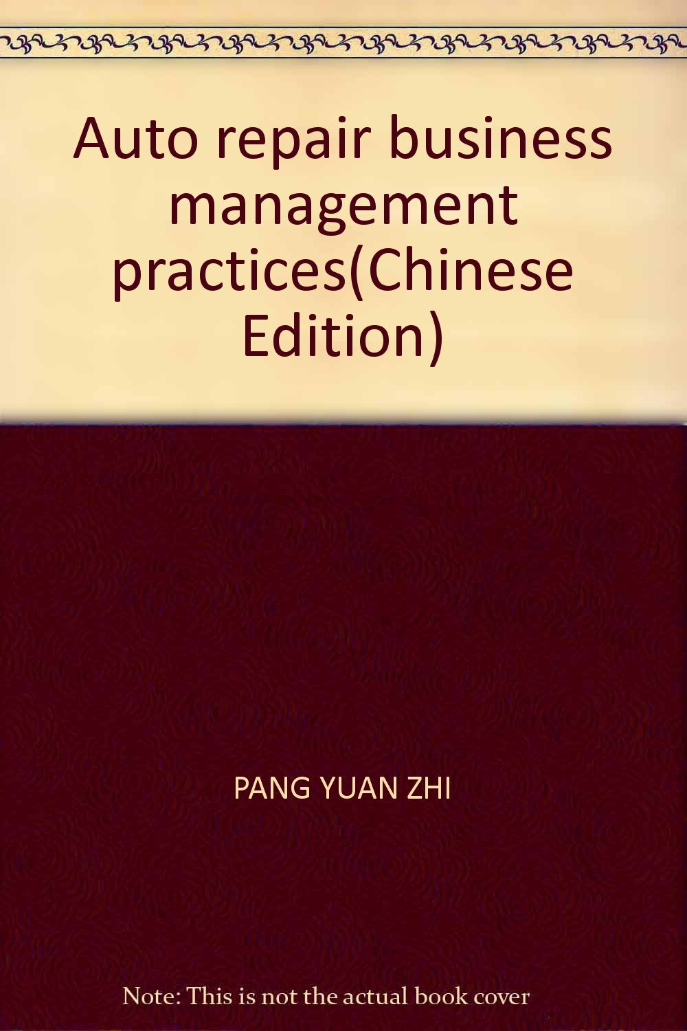 Download Auto repair business management practices(Chinese Edition) ebook
