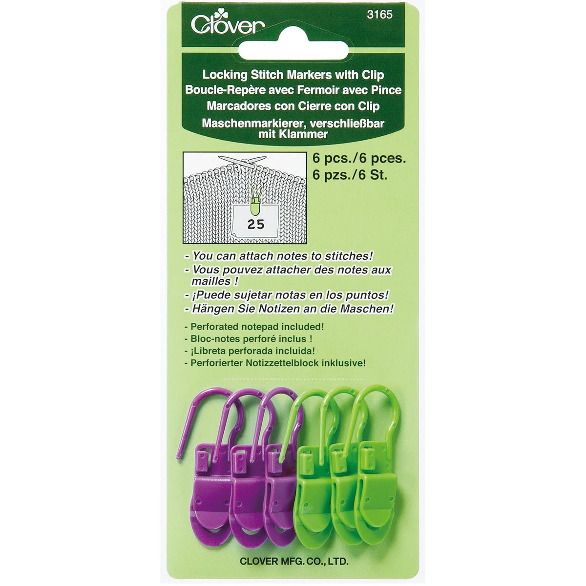 Clover # 3165 Locking Stitch Markers with Clip, 6 Per Package, 3 Green and 3 Purple CLOVER MFG. CO. LTD.