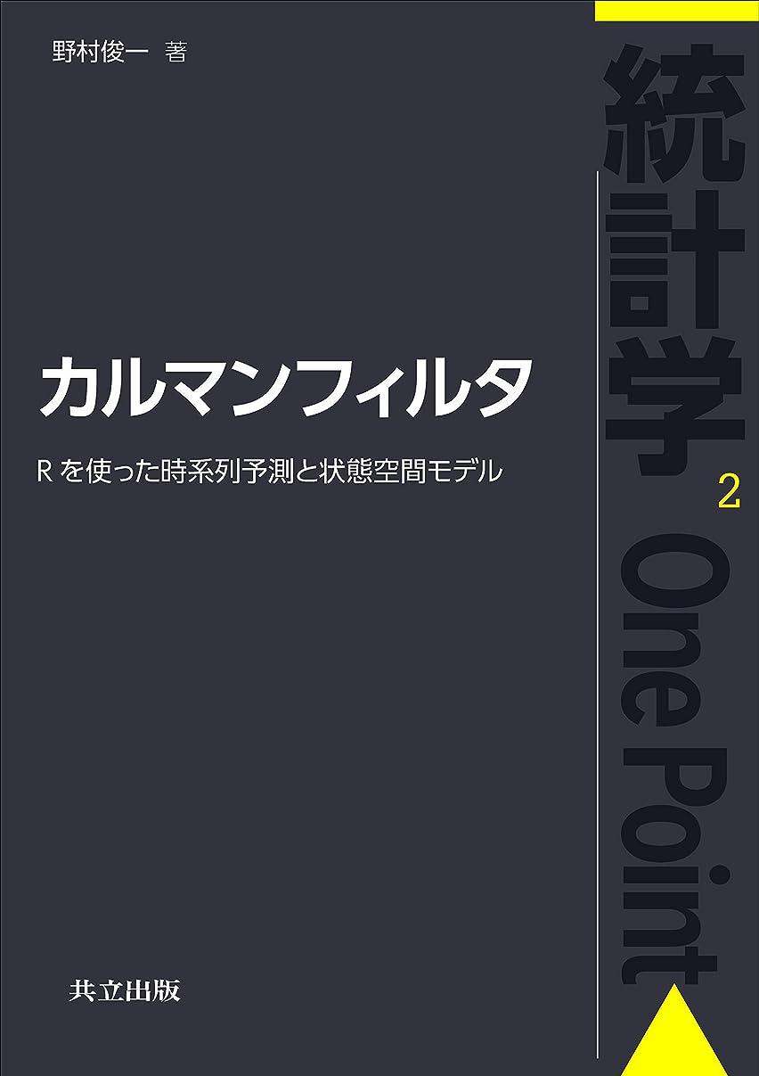 ジョージエリオットオリエンテーション安価な統計学が最強の学問である[数学編]――データ分析と機械学習のための新しい教科書