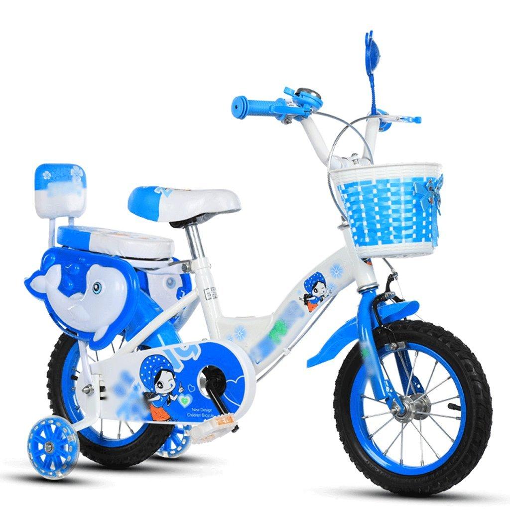自転車 子供用自転車男の子と女の子2-3-4-5-6-7歳12/14/16インチ (サイズ さいず : 14 inch) B07DYK2NCS14 inch