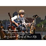 """Welcome back to The 70's """"Journey of a Songwriter"""" since 1975 「君が人生の時~Time of Your Life」(完全生産限定盤) (特典なし) [DVD]"""