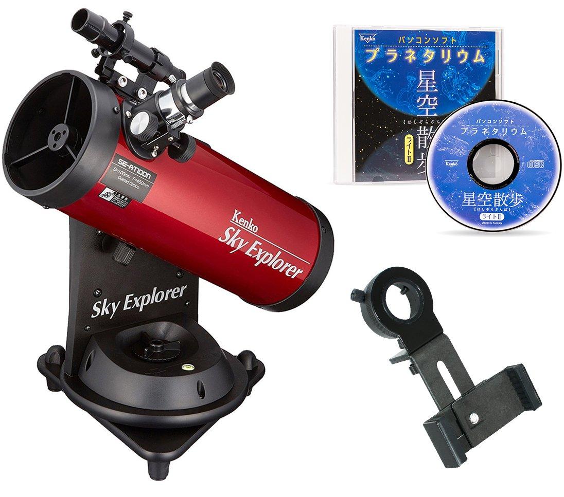 高級素材使用ブランド Kenko 天体望遠鏡 003428 反射式 SE-AT100N SE-AT100N 星空観測&撮影3点セット 反射式 口径100mm 焦点距離450mm 卓上型 自動追尾機能付 スマホ撮影アダプター付 003428 自動追尾機能付 B07D6PRZ8K, トナーバッテリーのエコソル:bf973c74 --- a0267596.xsph.ru