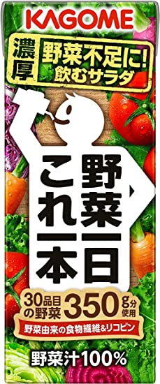 Verduras un d?a ?ste 200ml (X2 caso 24 piezas) 48 Piezas