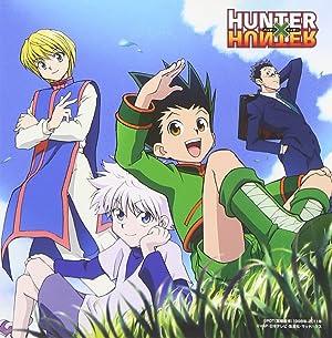 ハンター×ハンター -HUNTER×HUNTER- [第2作] DVD