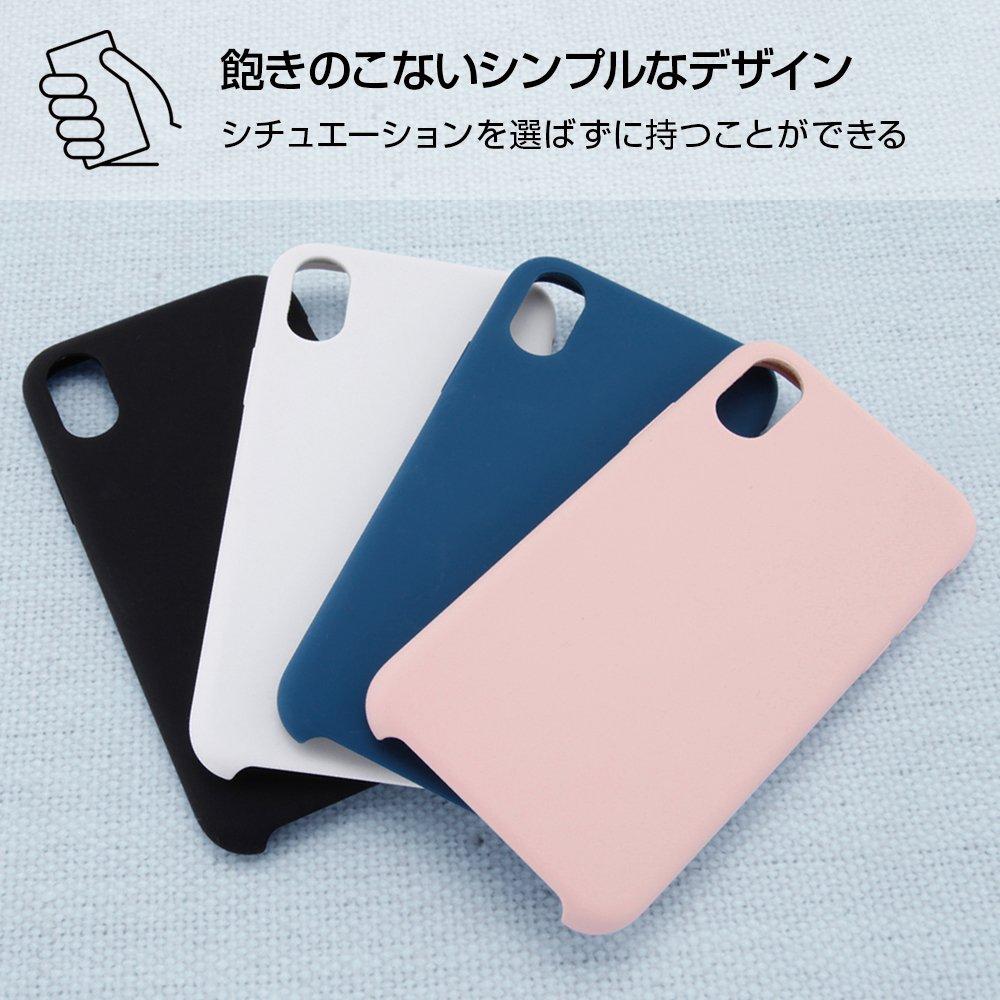 7e4b19fcbd Amazon | レイ・アウト iPhone SE / iPhone5s / iPhone5 ケース  キラキラ・ソフトフレームジャケット/ラメレッドRT-P5C17/R | 家電&カメラ オンライン通販
