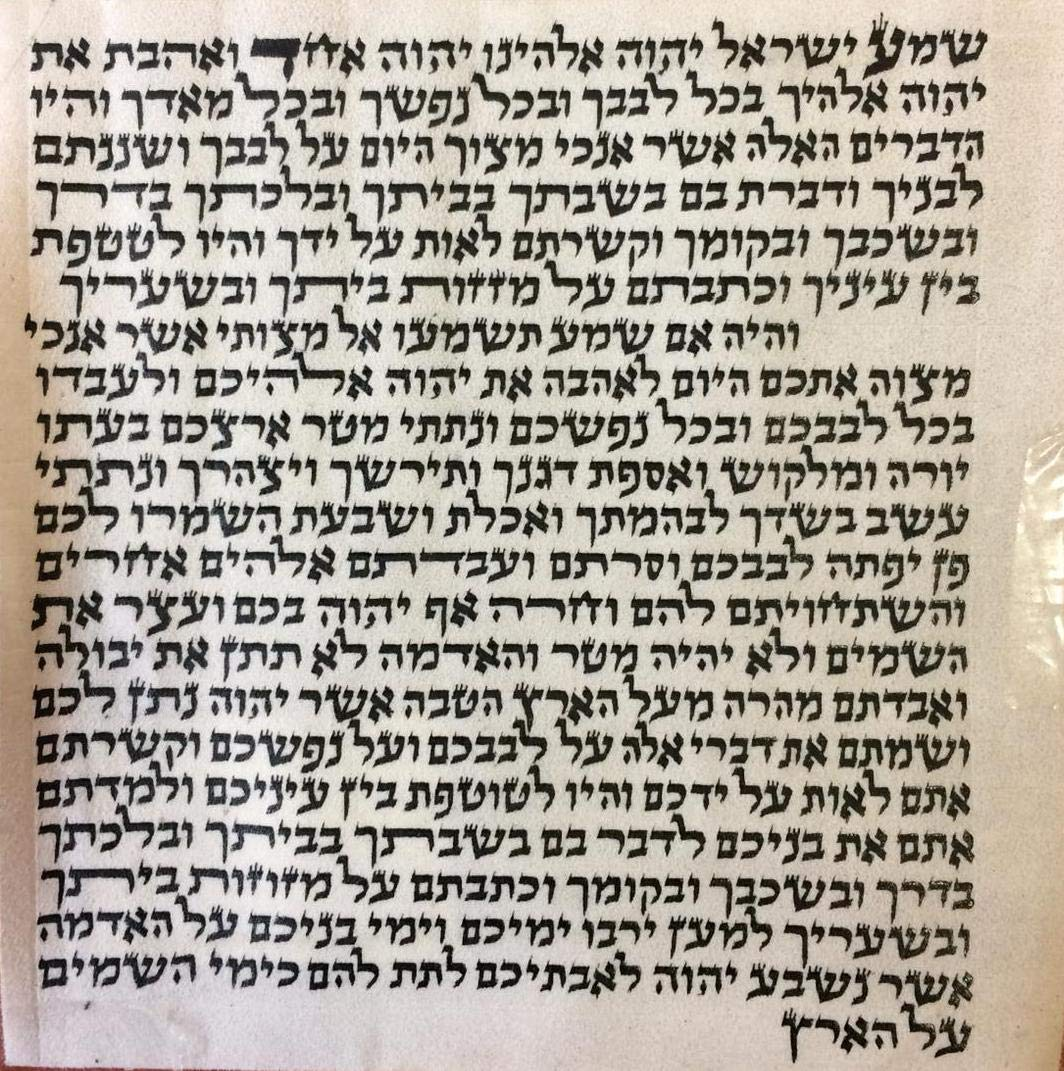 My Daily Styles Super Kosher Mezuzah Scroll from Israel, 100% Kosher with Certificate Size 6cm (2.5'')