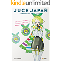 JUCE JAPAN volume 2: Get started making VST and AU plugin with JUCE for Windows and macOS : Parametric Equalizer production documentary (Japanese Edition)