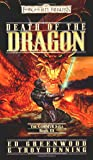 Death of the Dragon (Forgotten Realms: The Cormyr Saga)