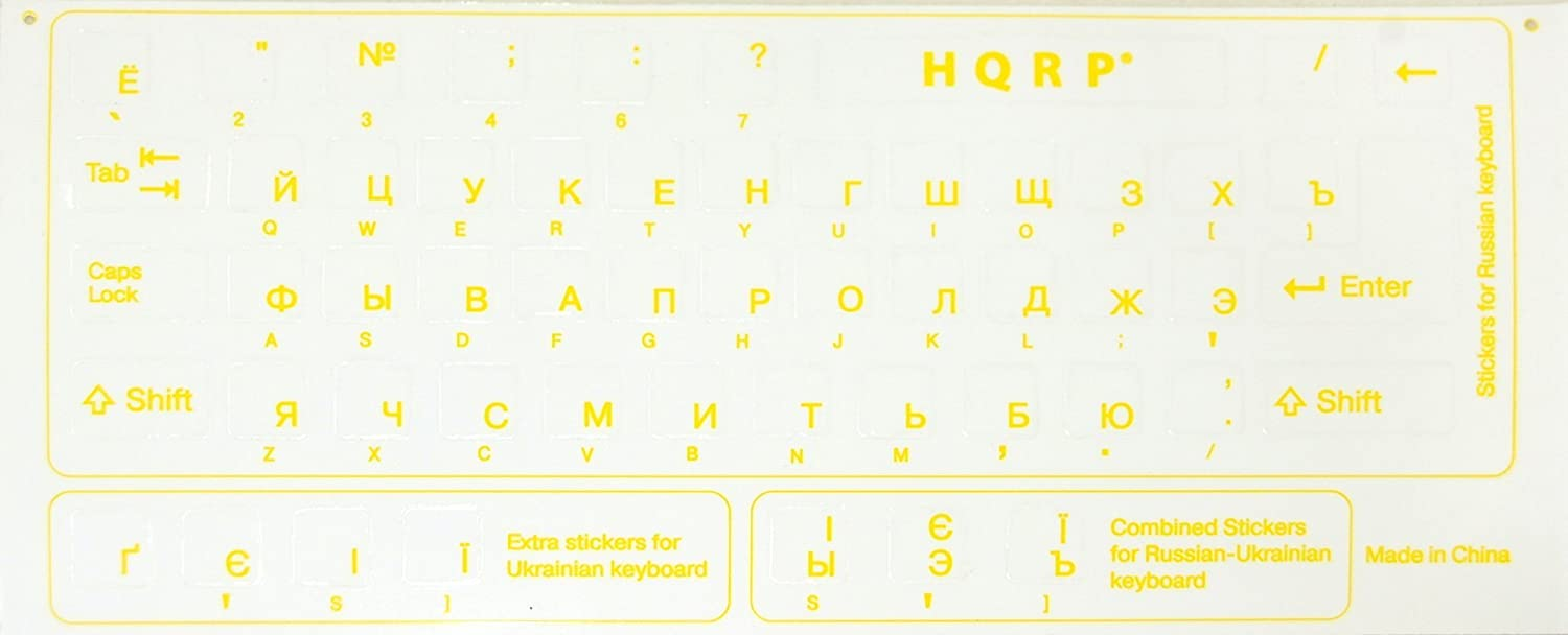 Importado de Reino Unido HQRP Cyrillic Russian Laminated Transparent Keyboard Stickers with Yellow Lettering for PC Desktop Laptop,