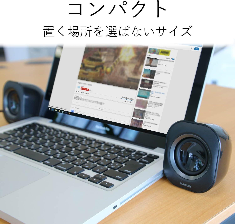 おすすめ パソコン スピーカー