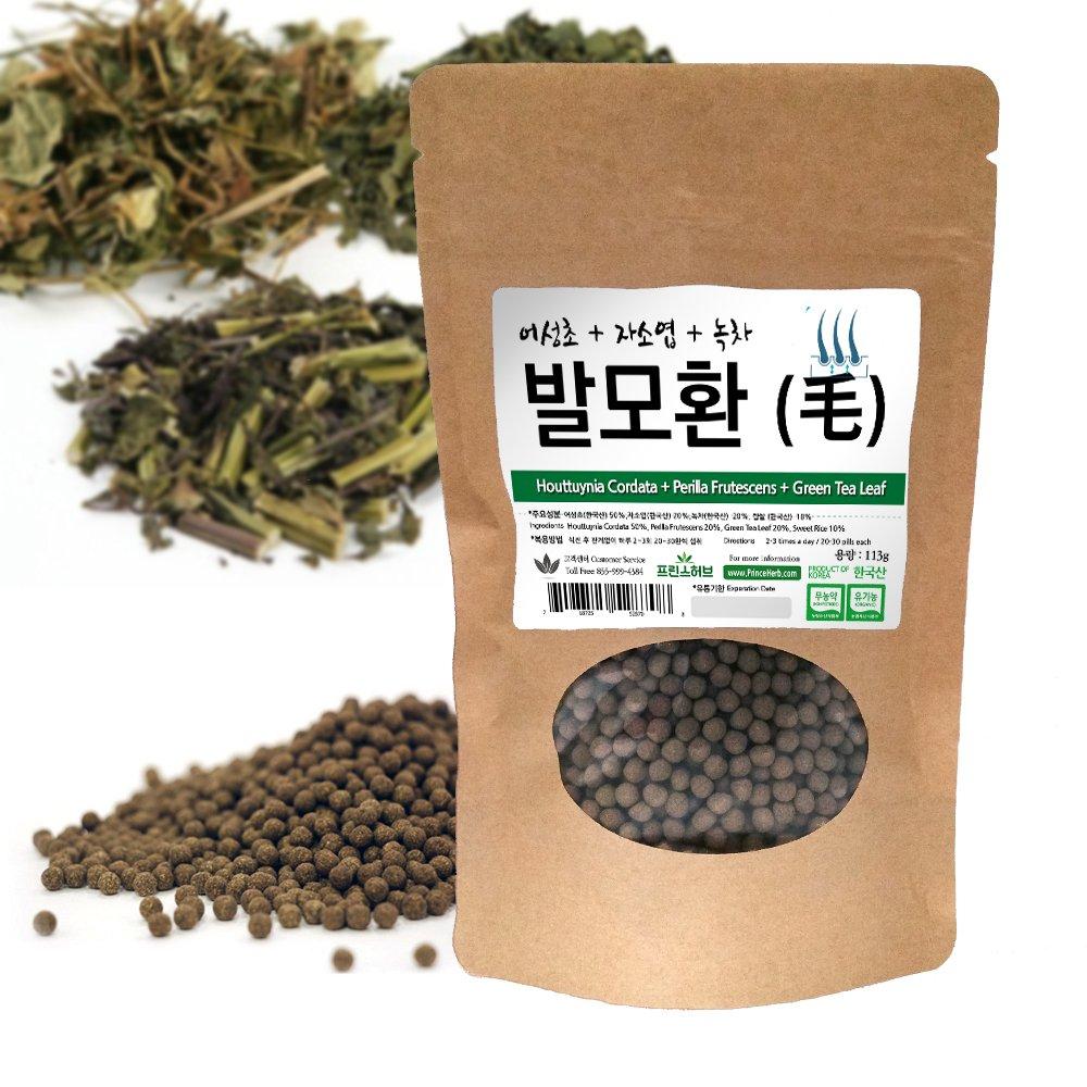 [Medicinal Korean Herbal Pills] 100% Natural HAIR RESTORATION Pills ( Houttuynia Cordata, Perilla Frutescens and Green Tea / 발모환 ) (8 oz)