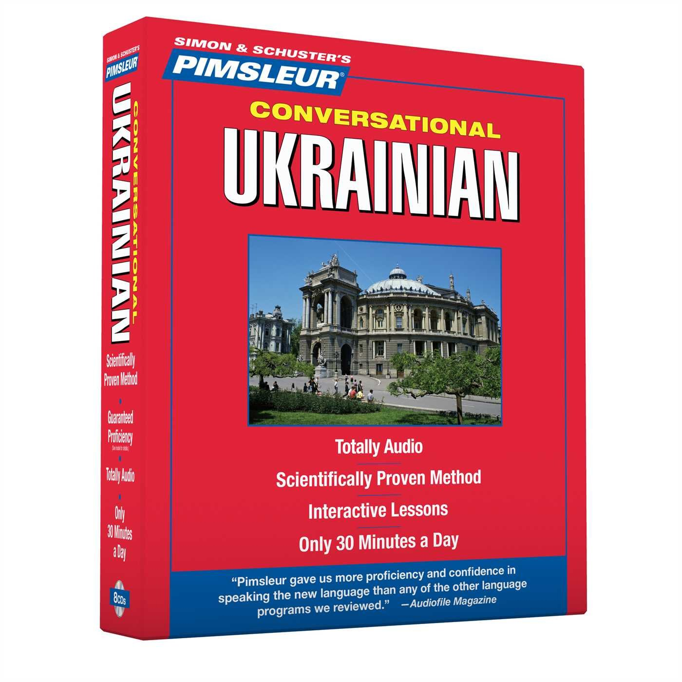 Pimsleur Ukrainian Conversational Course - Level 1 Lessons 1-16 CD: Learn to Speak and Understand Ukrainian with Pimsleur Language Programs by Pimsleur
