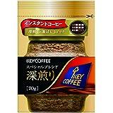 キーコーヒー インスタントコーヒー スペシャルブレンド 深煎り 詰め替え用 70g×3袋