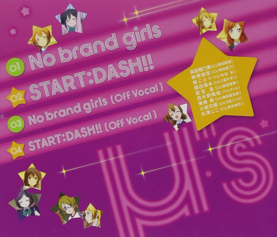 No Brand Girls / Start:Dash / by Imports