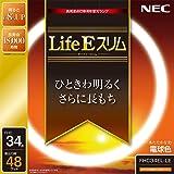 NEC 丸形スリム蛍光灯(FHC) LifeEスリム 34形 電球色 FHC34EL-LE