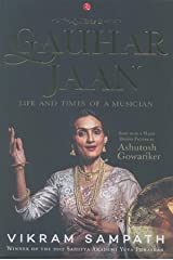 My Name is Gauhar Jaan: The Life and Times of a Musician Paperback