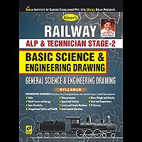 KIRAN'S RAILWAY ALP & TECHNICIAN STAGE - 2 BASIC SCIENCE & ENGINEERING DRAWING GENERAL SCIENCE & ENGINEERING DRAWING - ENGLISH