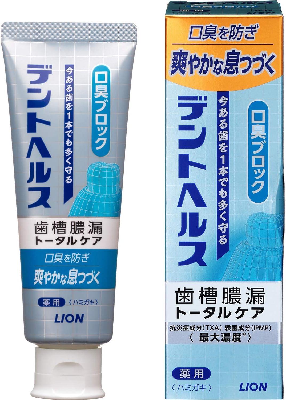 【ライオン】デントヘルス薬用ハミガキ 口臭ブロックのサムネイル