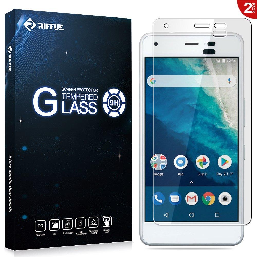 京セラ Android One S4 ガラスフィルム