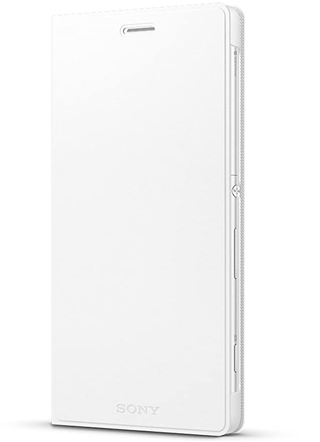 12 opinioni per Sony SCR38 Custodia con Supporto per Xperia C4, Bianco