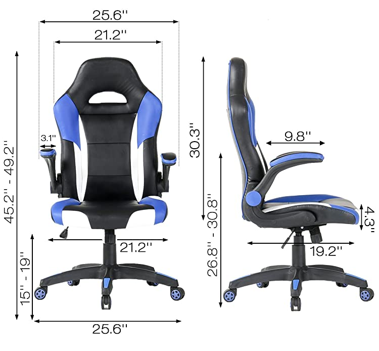 The good thing about this gaming chair is that it can accommodate people of different sizes and weight