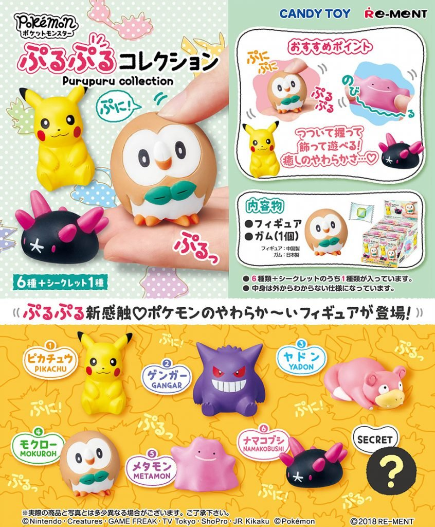 Image result for pokemon squishy collection