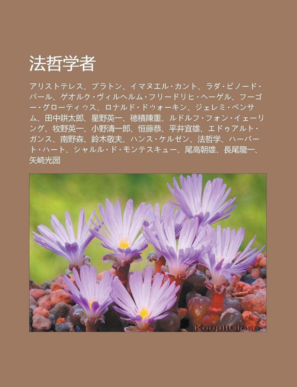 Amazon.co.jp: F Zhe Xue Zh: A...