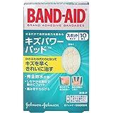 BAND-AID(バンドエイド) キズパワーパッド スポットタイプ 10枚 管理医療機器