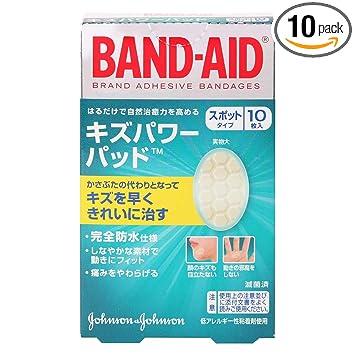 amazon band aid バンドエイド キズパワーパッド スポットタイプ 10枚