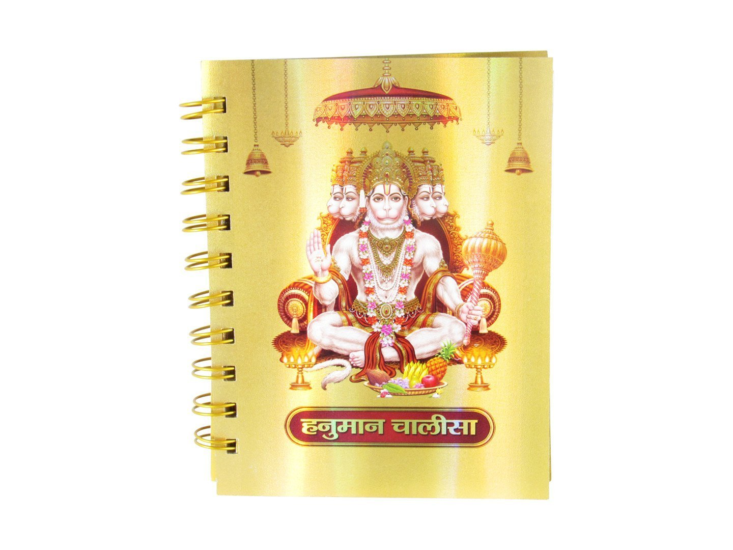 Nobility 24K Gold Plated Hanuman Chalisa Book by Nobility (Image #1)