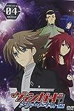 カードファイト! !  ヴァンガード アジアサーキット編 (4) [DVD]