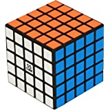 5x5 Cube, Upgrade Structure - More Smoothly Than Original Speed Cube By 55CUBE