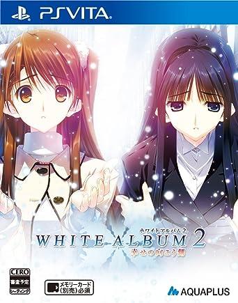 Amazon | WHITE ALBUM2 -幸せの...