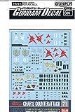 1/144 ガンダムデカール HGUC 逆襲のシャア連邦用 (71)