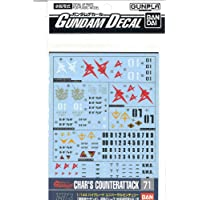 BANDAI Gundam Decal for (1/144) Gundam Char`s Counter