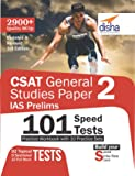 CSAT General Studies Paper 2 IAS Prelims 101 Speed Tests Practice Workbook with 10 Practice Sets