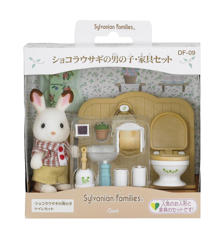 Boy, furniture set DF-09 of Sylvanian Families doll furniture set chocolate rabbit (japan import) Epoch