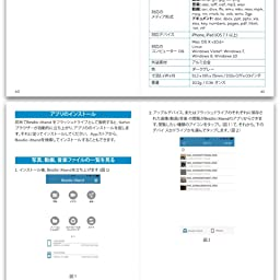Amazon Besdio フラッシュドライブ Iphone Usbメモリ 128gb Usb3 0 Apple認証 Mfi取得 金属製ボディ 超高速 小型 高速データ転送 Iphone Ipad Mac Ipod Touch Windows ノートパソコン対応 容量不足解消 シルバー 128gb Besdio Usbメモリ フラッシュドライブ 通販