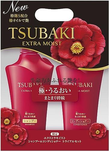 【本体セット】 TSUBAKI エクストラモイスト シャンプー 500ml + コンディショナー 500ml