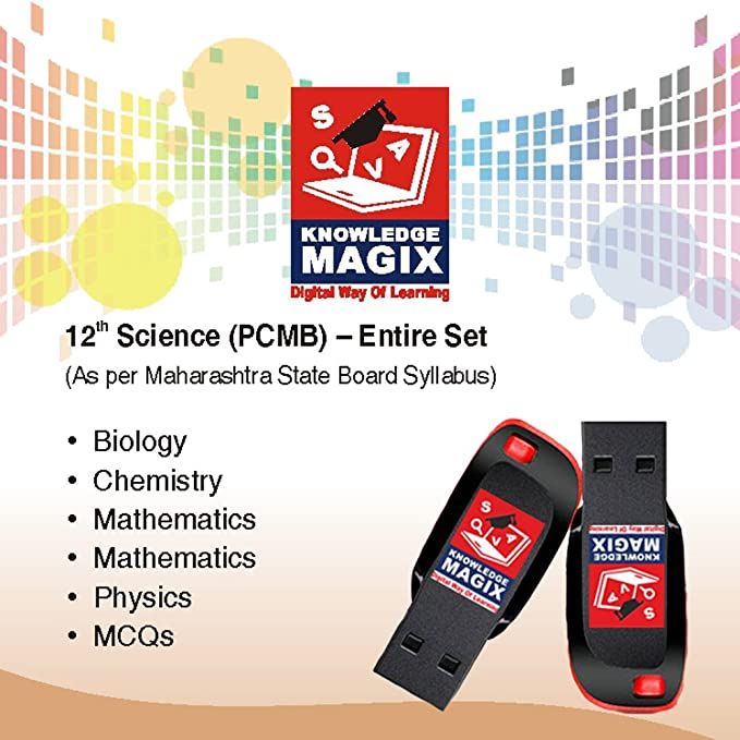 Knowledge Magix Class 12 Maharashtra State Board English Medium PCMB