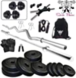 IRON LIFE FITNESS 30 Kg Weight Plates, 5Ft Rod, 3Ft Rod, 2 D.Rods Home Gym Dumbell Set