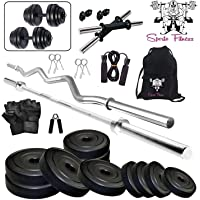 SPORTO FITNESS IRON LIFE FITNESS Leather 30 Kg Weight Plates, 5 and 3 ft Rod, 2 D.Rods Home Gym Dumbbell Set